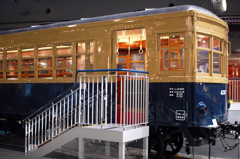 5 train museums (metro area)